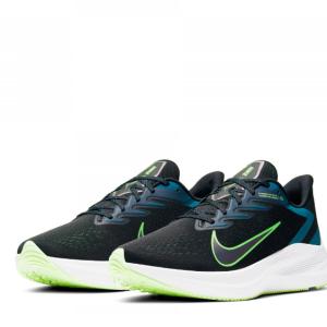 Zapatillas Nike Air Zoom Multi CJ0291-004