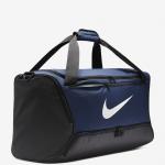 Bolso de lona de entrenamiento (mediano) Nike Brasilia BA5955-410